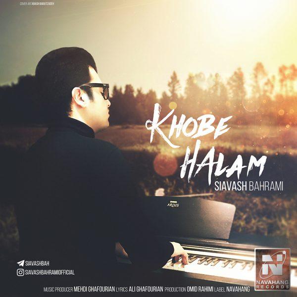 Siavash Bahrami - Khobe Halam
