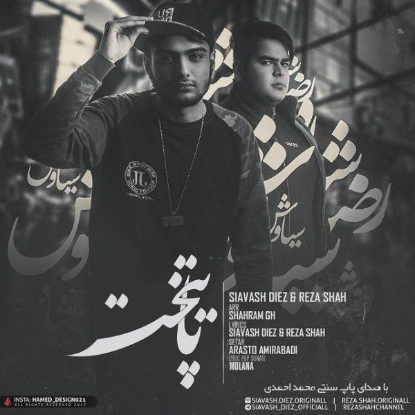 Siavash Diez & Reza Shah - Payetakht
