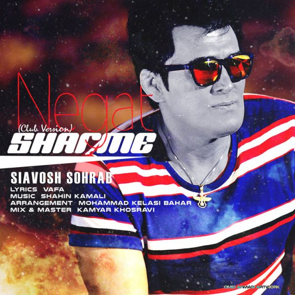 Siavosh Sohrab - Sharme Negat (Club Version)