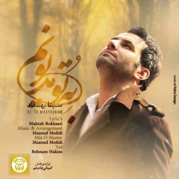 Sina Behdad - Be To Madyounam