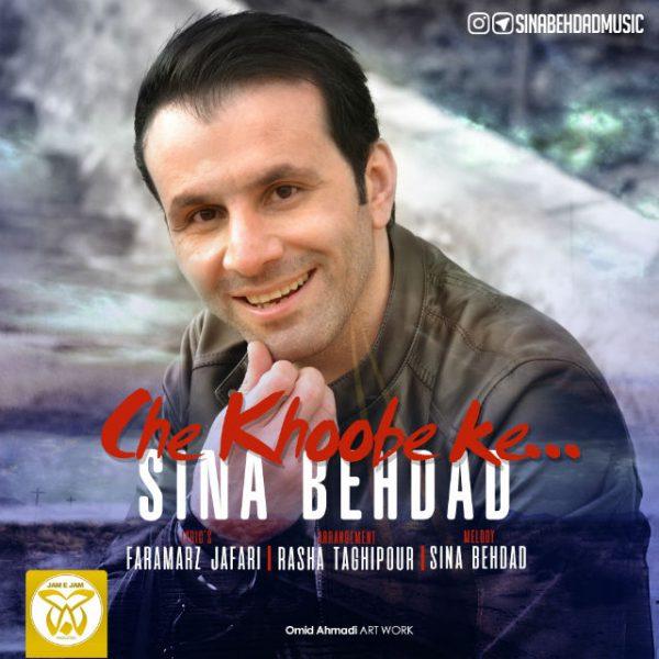 Sina Behdad - Che Khobe Ke