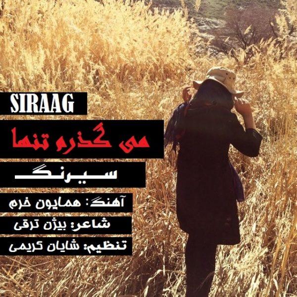 Sirang - Migzaram Tanha