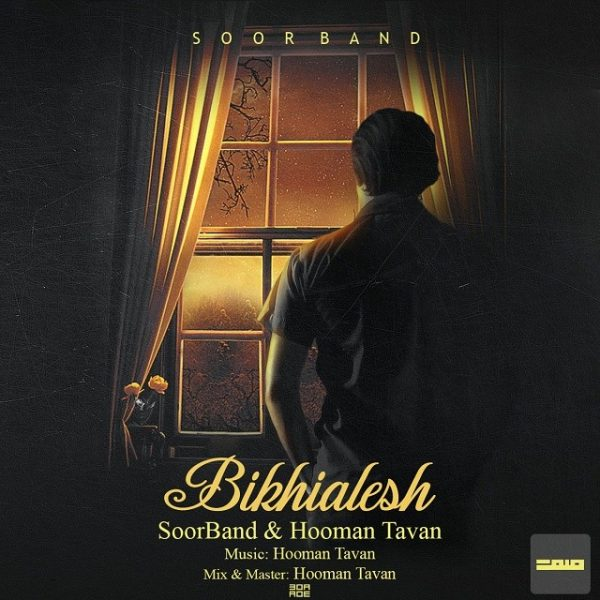 Soor Band - Bikhialesh (Ft Hooman Tavan)