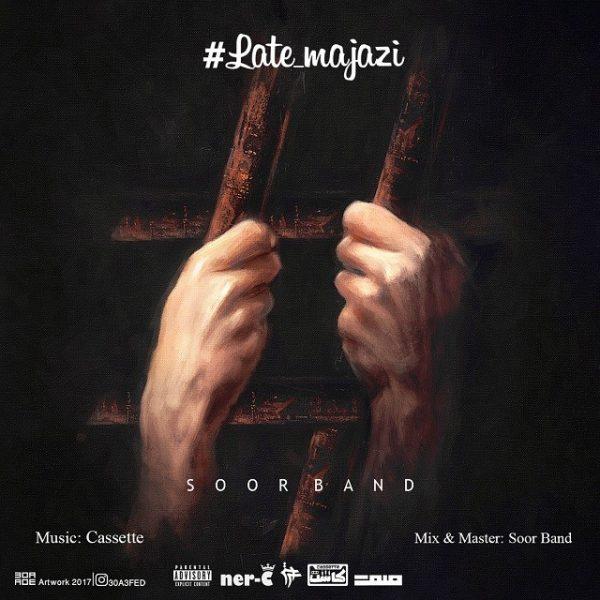 Soor Band - Late Majazi