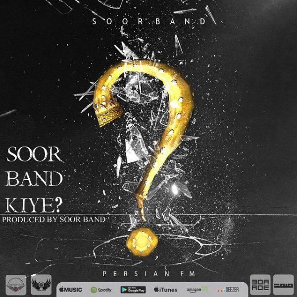 Soor Band - Soor Band Kie