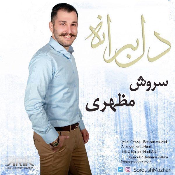 Soroush Mazhari - Delbaraneh