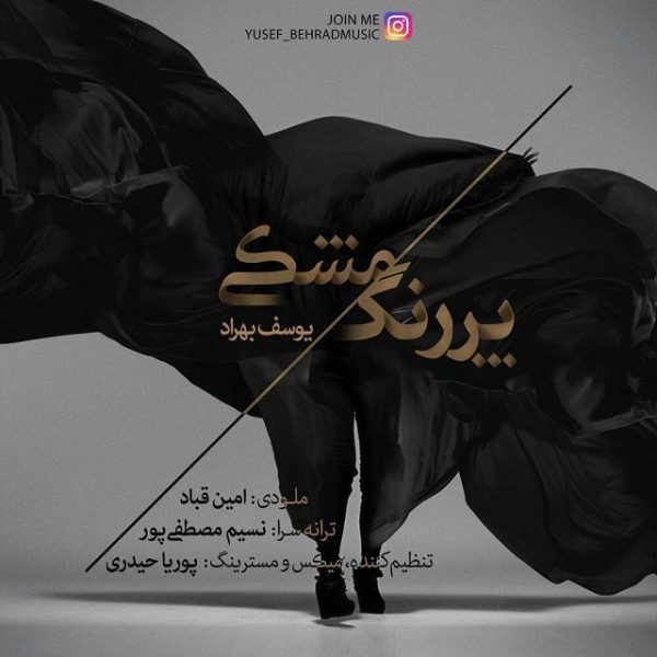Yusef Behrad - Meshkie Por Rang