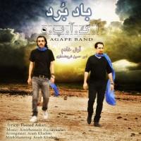 Agape Band (Amirhossein Shariatmadari & Arash Khadem) – Bad Bord