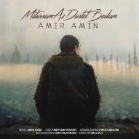 Amir Amin – Mitarsam Az Dastet Bedam