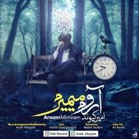 Amir Keyvand – Aroom Mimiram