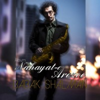 Babak-Shalman-Nahayate-Arezoo