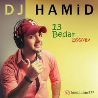 DJ-Hamid_13-Bedar-(1396-Mix)