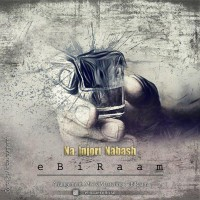eBiRaam – Na Injori Nabash