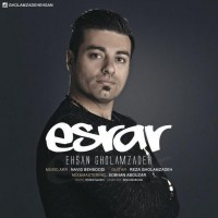 Ehsan Gholamzadeh – Esrar