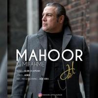 Mahoor – Ki Mifahme