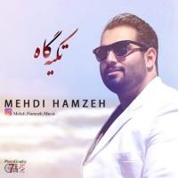 Mehdi Hamzeh – Tekyegah