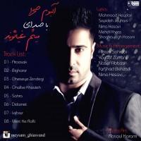 Meysam Ghiasvand - Sahra-album