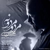 Mohsen Hosseini – Mardo Mardoone