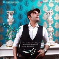 Mojtaba Mohammadi – Dastam Too Dastate