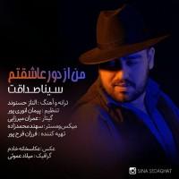 Sina Sedaghat – Man Az Door Asheghetam