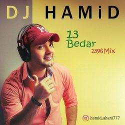 DJ Hamid – 13 Bedar (1396 Mix)