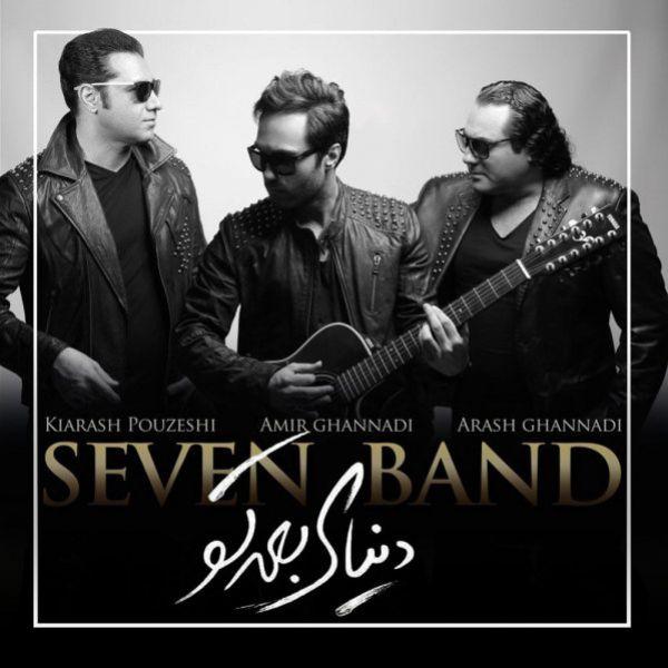 7 Band - Donyaye Bade To