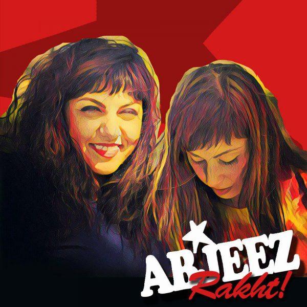 Abjeez - Rakht
