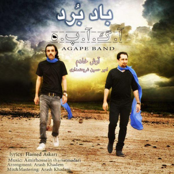 Agape Band (Amirhossein Shariatmadari & Arash Khadem) - Bad Bord