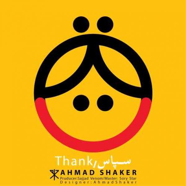 Ahmad Shaker - Sepas