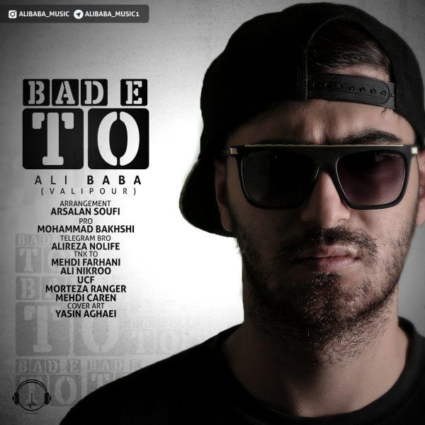 Ali Baba (Valipour) - Bad E To