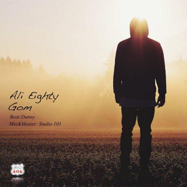 Ali Eighty - Gom