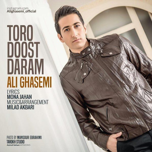 Ali Ghasemi - Toro Doost Daram
