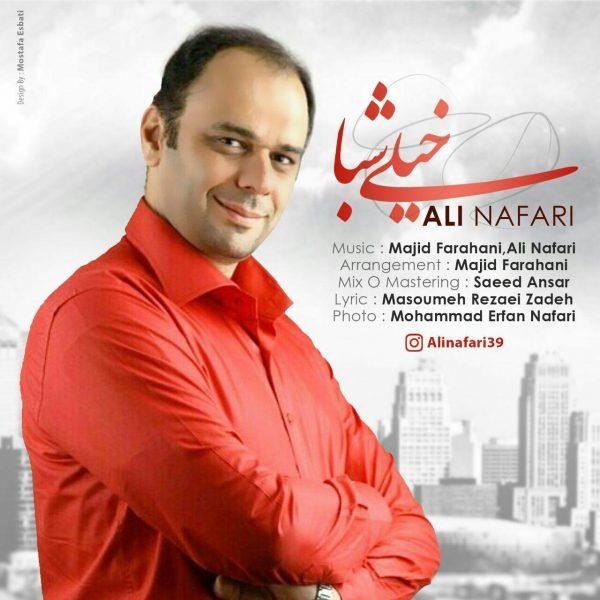 Ali Nafari - Kheili Shaba