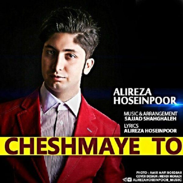 Alireza Hoseinpoor - Cheshmaye To
