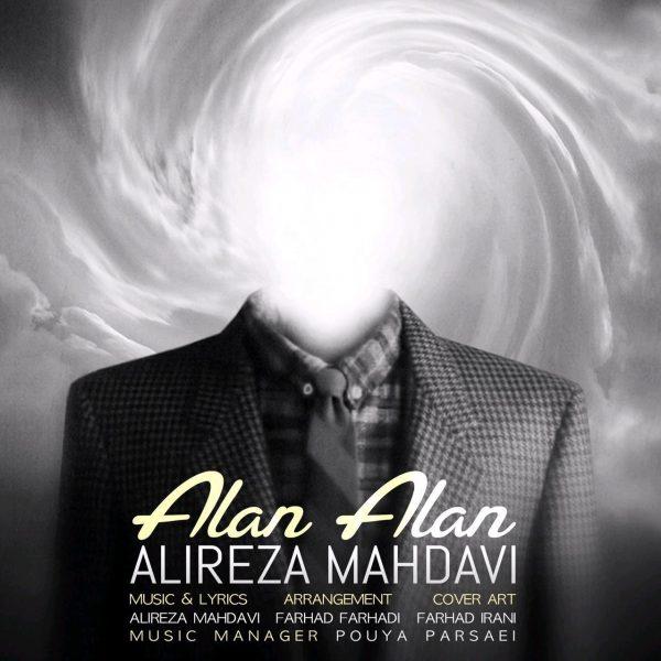 Alireza Mahdavi - Alan Alan