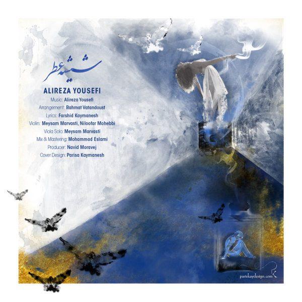 Alireza Yousefi - Shisheye Atr