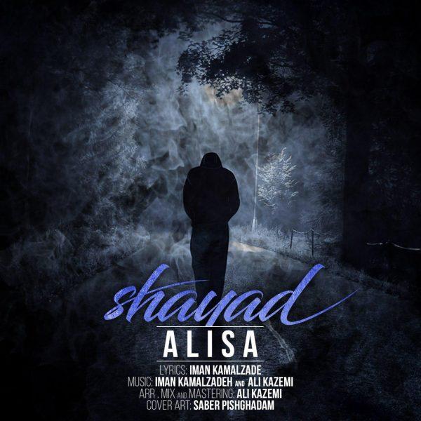 Alisa - Shayad