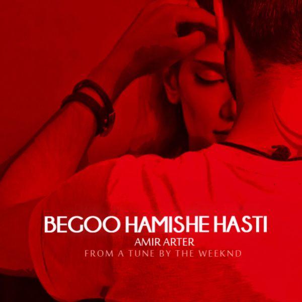 Amir Arter - Begoo Hamishe Hasti