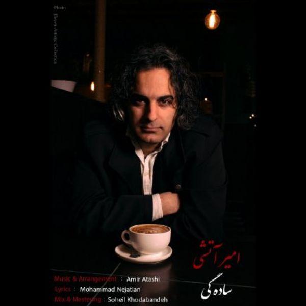 Amir Atashi - Sadegi