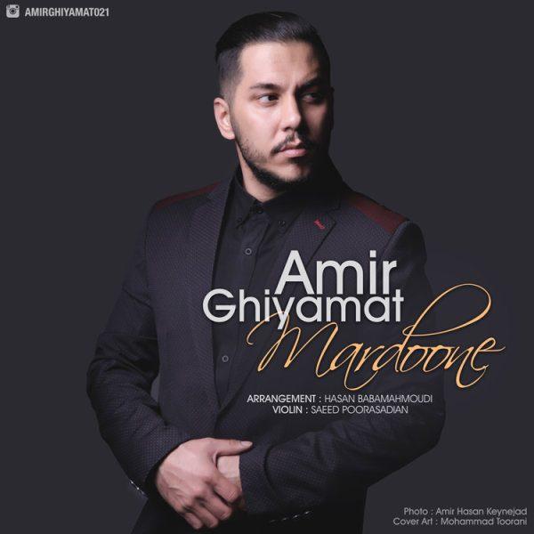 Amir Ghiyamat - Mardone