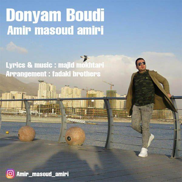 Amir Masoud Amiri - Donyam Boudi