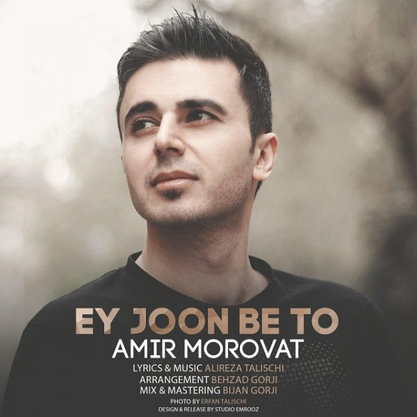Amir Morovat - Ey Joon Be To
