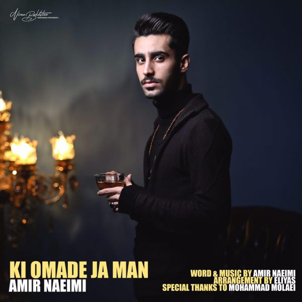 Amir Naeimi - Ki Omade Ja Man