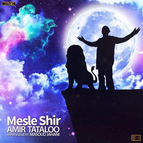 Amir Tataloo - Mesle Shir