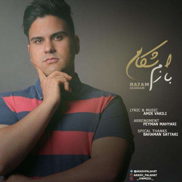 Arash Falahat - Bazam Ashkam