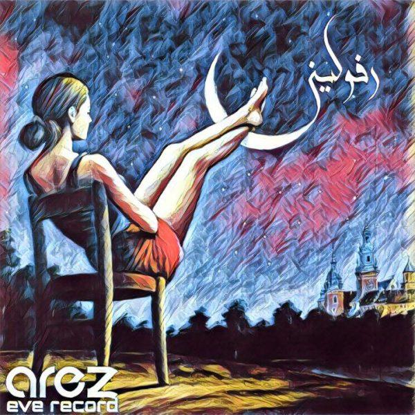 Arez - Rafolin