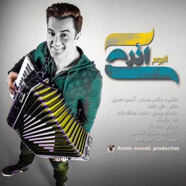 Armin Nosrati - Dashli Ghala