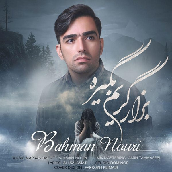 Bahman Nouri - Bezar Geryam Begire