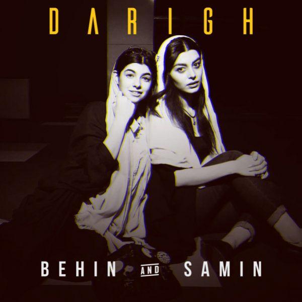 Behin & Samin - Darigh
