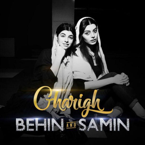 Behin & Samin - Gharigh